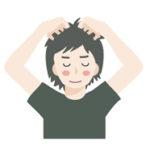 若者のうちから育毛シャンプーを始めるのが最強 【30代男性口コミ】