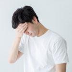 洗髪後に間違った育毛剤の塗布方法で失敗【30代男性口コミ】