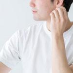 薄毛対策で始めた育毛シャンプーでかぶれに変化が【40代男性口コミ】