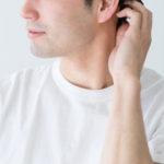 センター分けを変えた事で薄毛の原因を改善 【30代男性口コミ】
