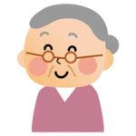 おばあちゃん秘伝の手づくり育毛剤【民間伝承】
