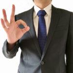 個人で出来る2つのAGA対策で効果を実感【20代男性口コミ】